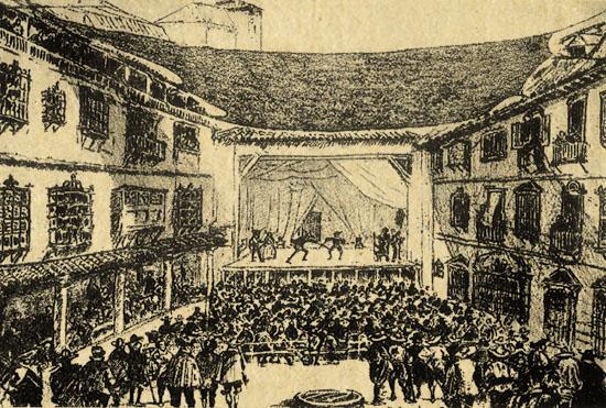 Corral del Príncipe de Madrid en 1760. Reconstrucción de J. Comba sobre un dibujo contemporáneo.